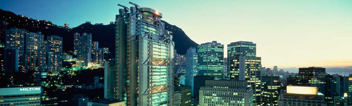 HSBC Energy Resource Efficiency