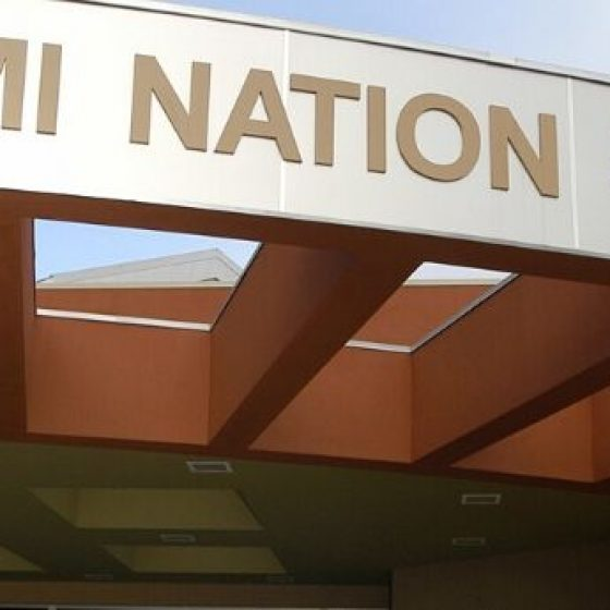 Lummi Nation K-12 School